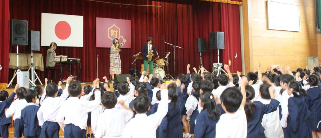 小学校でジャズコンサート