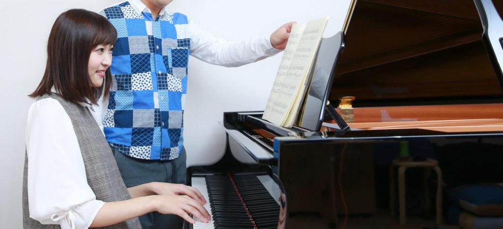 各務原市のピアノ教室